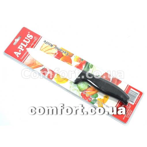 Нож 1823 керамический 15,5см