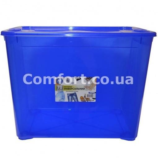 Контейнер синий Easy Box 70л