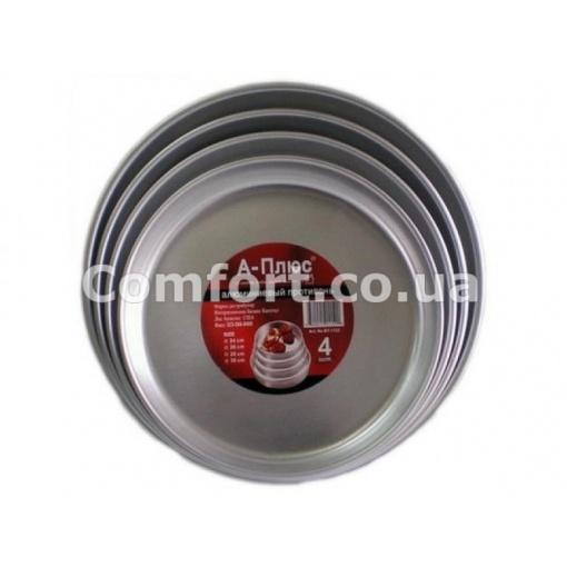 Противни 1152 алюминиевые круглые 3шт